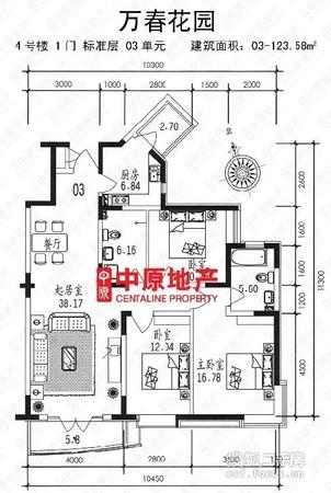 万春花园-户型图5