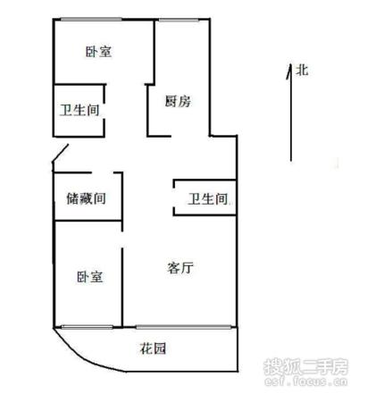 亚运新新家园-户型图7