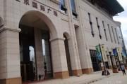 旺东国际广场