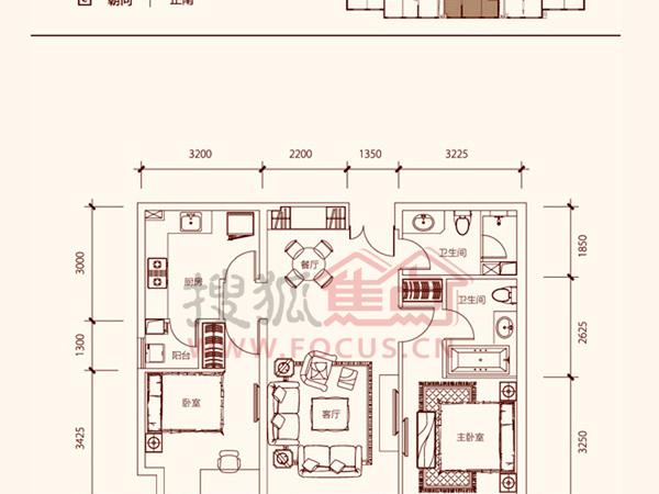 富力城-户型图6