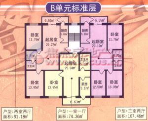 中嘉花园-户型图6