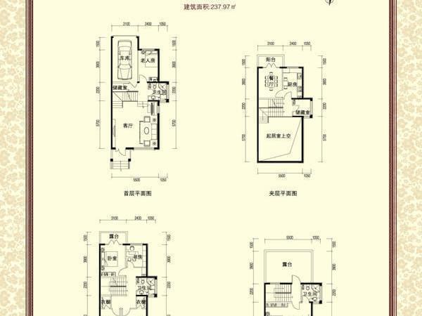 精装修超值三层欧式联排别墅