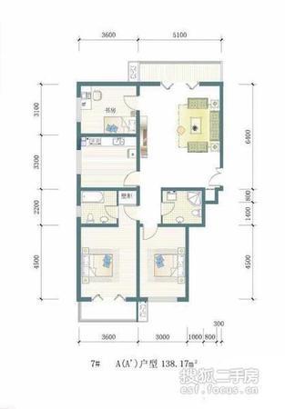 真室房源  低于市场价10万   现房3个月拿房本-室内图-5