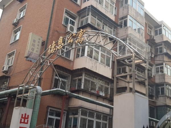 德恩公寓-外观图2