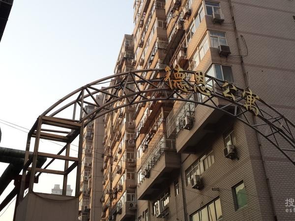 德恩公寓-外观图3