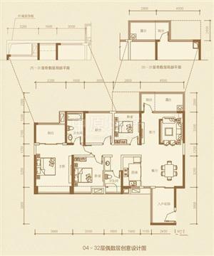 莱蒙水榭春天 四居室 140平米 户型图装修设计