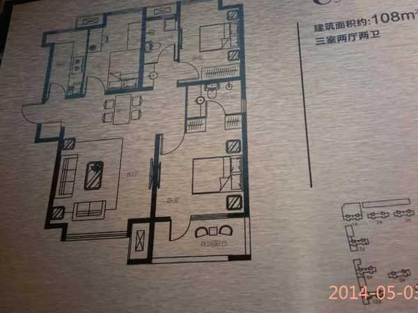 周边区 香河 荣盛白鹭岛小区 精装修 89平米3室2厅厅1卫卫
