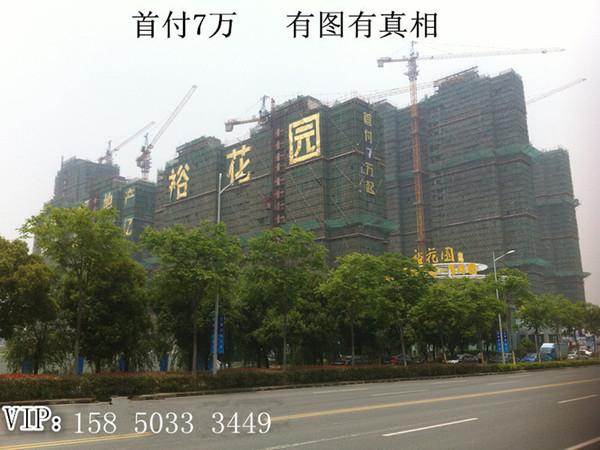 上海周边区 昆山 花桥裕花园小区