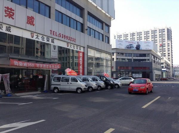 森茂汽车城市广场是太仓市唯一汽车主题综合