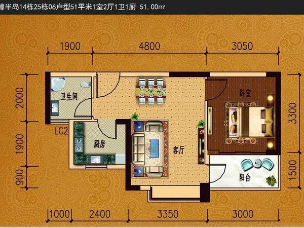 莞惠区 东莞 绿茵温莎堡小区 豪华装修 500平米6室5厅厅3卫卫