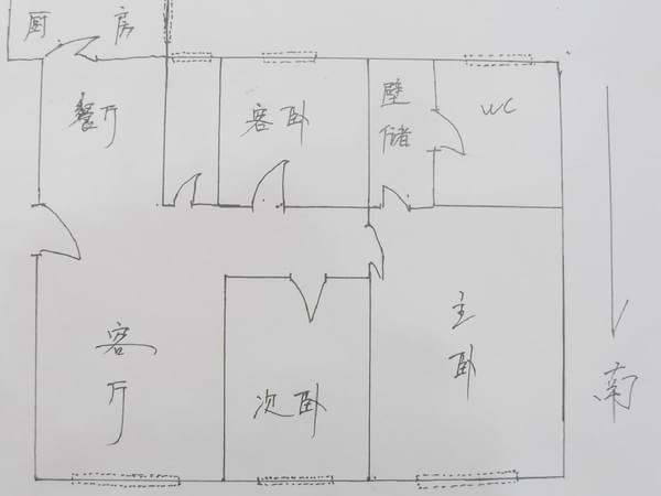 香河白鹭岛大产权大户型首付分期的三居