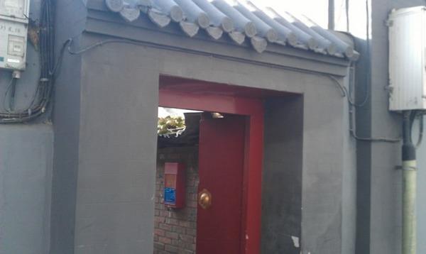 皇城根小学学区房一一白塔寺社区腾退片区内