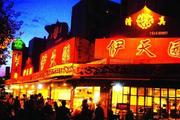 二环内地铁站丰宁小区准现房发售特价7000-室外图-363114600