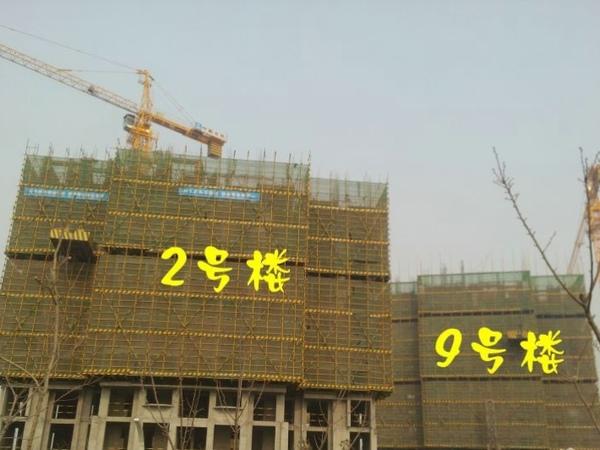 中海·尚城-外观图5