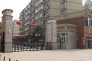 绿景苑港东名居