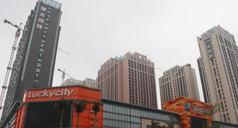 佛奥星光广场