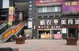 华润紫云府