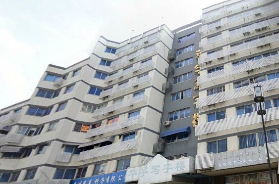 苏州国际轻纺城