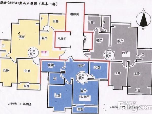 融侨馨苑-户型图8