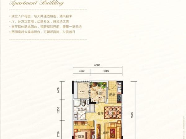 海棠福湾一号-户型图6