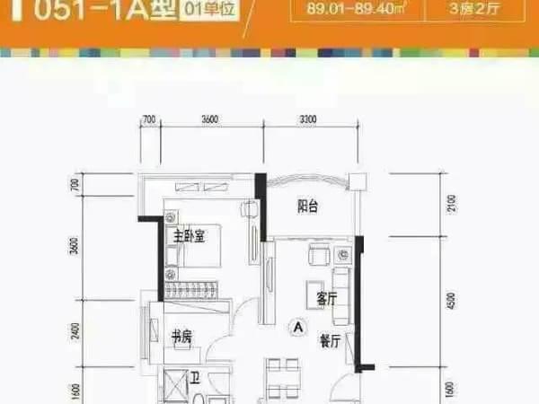 碧桂园珊瑚宫殿-户型图5