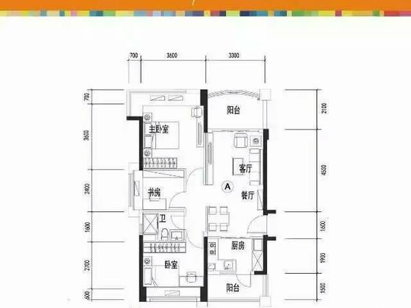 碧桂园珊瑚宫殿-户型图6