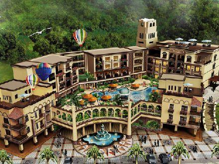 辛特拉海航度假酒店