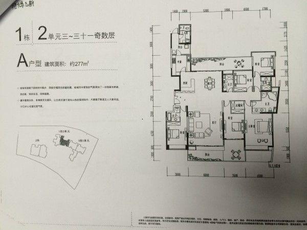 香山美墅,新品聯排別墅,誠意登記中-室內圖-9