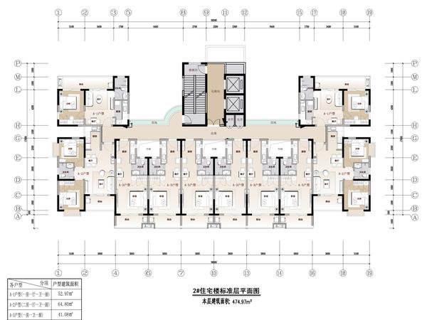 海南东方汇园-户型图3