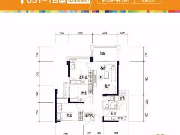 碧桂园珊瑚宫殿-户型图2