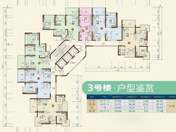 海韵·陵河假日-户型图6