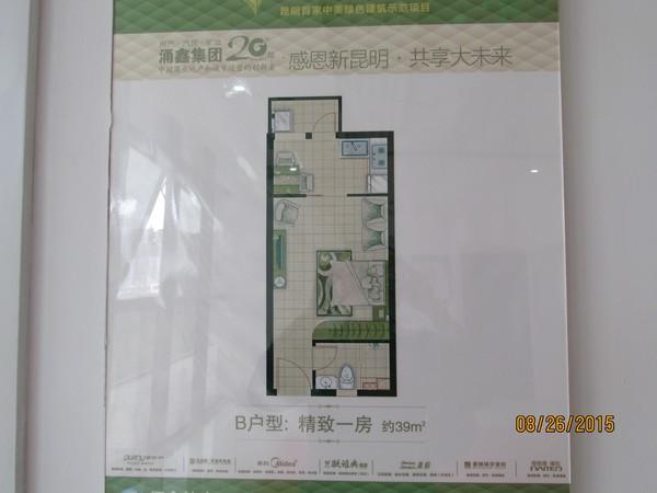 涌鑫哈佛中心-图5