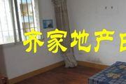 白龙路云山小区旁白龙小区3室2厅82平米带家具1700急租