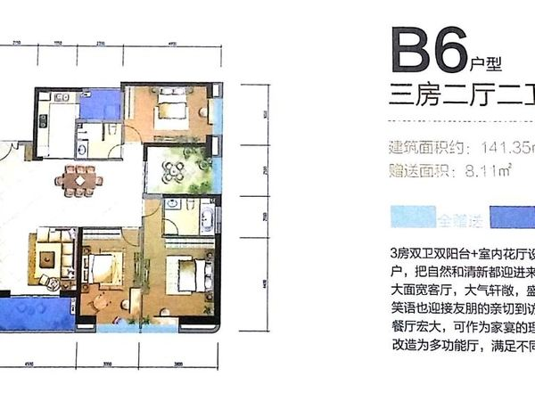 滇池明珠广场-图4