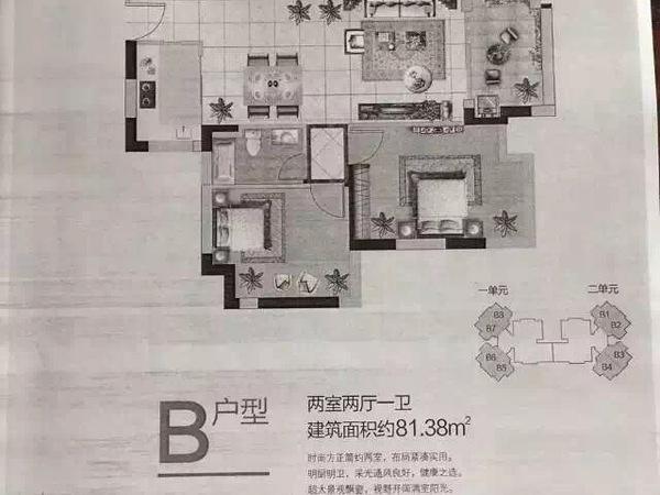石梅山庄-户型图3