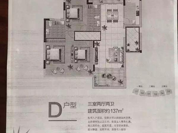 石梅山庄-户型图5