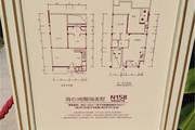珊瑚宫殿克拉别墅 买地上82平送地下109平 送车位-室内图-10