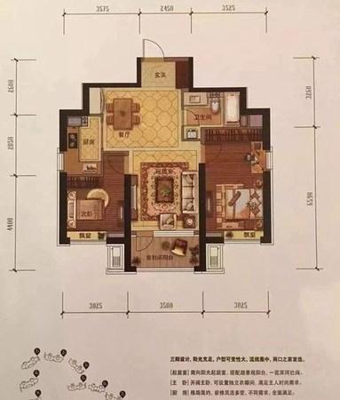 和平 青年大街 世茂五里河 学区房 地铁口 高端园区-室内图-6