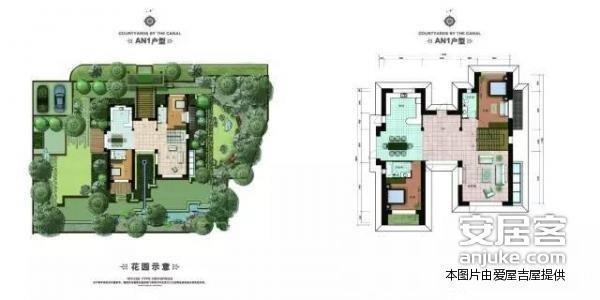 爱屋吉屋泰禾中式独栋别墅4米高墙大院400花园豪装