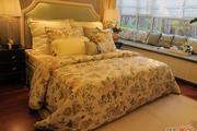真室房源  低于市场价10万   现房3个月拿房本-室内图-3