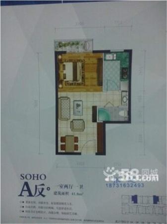 北京二手房出售 周边二手房 燕郊二手房 天洋城4代 > 房源详情
