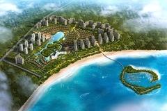 碧桂园东海岸-外观图2