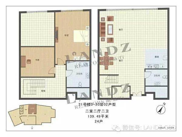 高品质生活就在新城国际公寓+loft户型+可约看本房,龙湖西