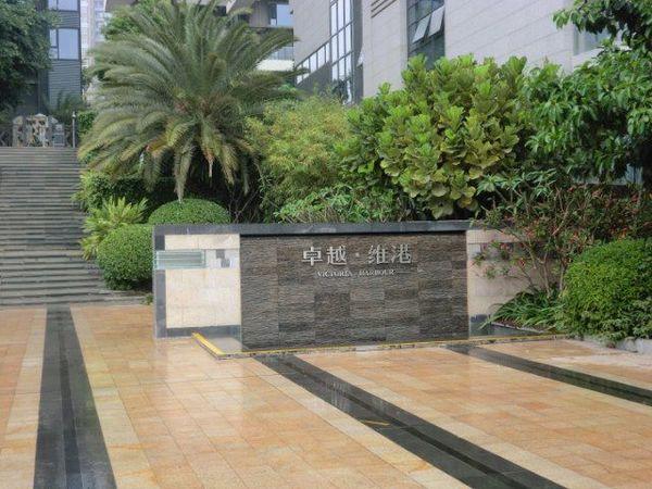 深圳湾豪宅 联排别墅 豪华装修 上下四层 带私家车库