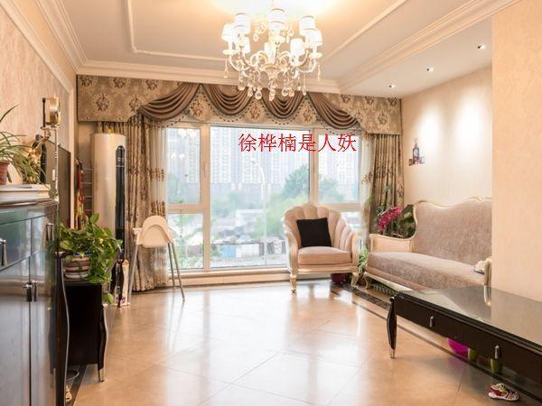 首开常青藤博洛尼欧式装修婚房满两年业主靠谱出售