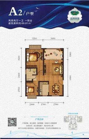 海口后花园 坐拥山海湾 板楼2房通透32万高铁直达 温泉养生-室内图-11
