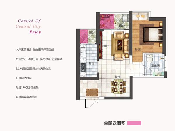 紫竹园-户型图6