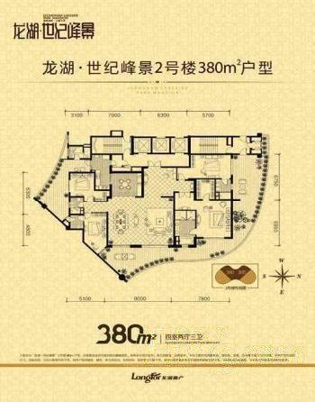 成都二手房出售 高新区二手房 紫荆二手房 龙湖世纪 > 房源详情