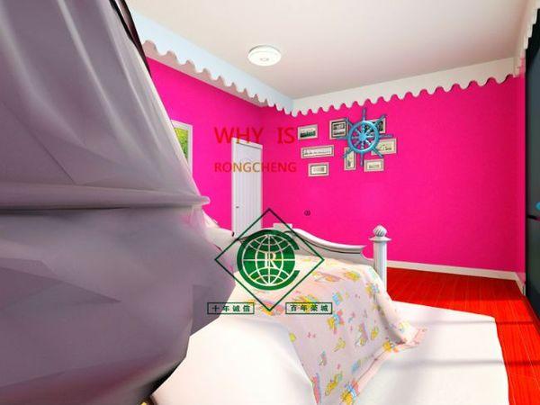 吴井路 春城路 环城南路 三大商圈围绕 一手现房均价七千二-室内图-4