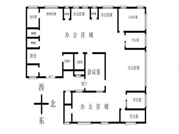[我爱我家 相约米兰] 雍和家园二期 523平米 70年产权 可注册写字楼